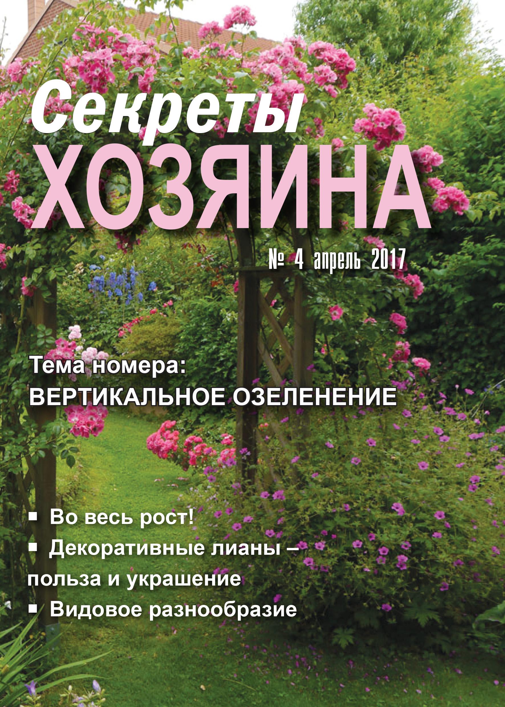 Лунный календарь на май 2017 посадка огурцов