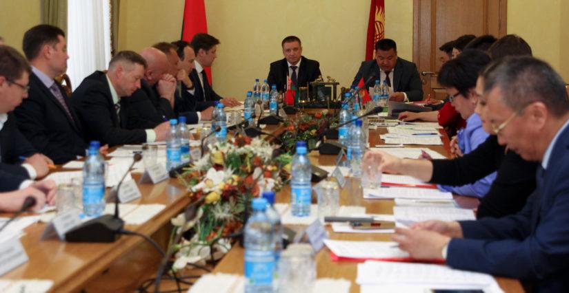 Встреча с Кыргызстаном